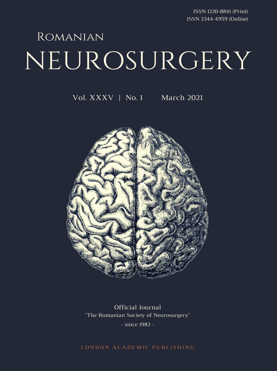 стаття нейрохірурга
